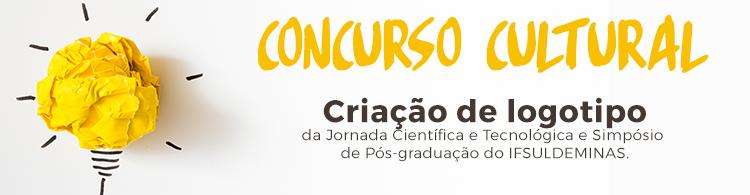 IFSULDEMINAS lança concurso para criação de logotipo de evento institucional